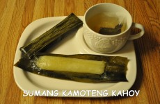sumang-kamoteng-kahoy
